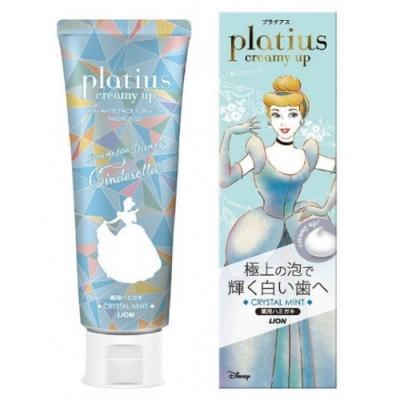 日本 LION Platius 迪士尼公主限定泡沫亮白牙膏90g-灰姑娘/水晶薄荷