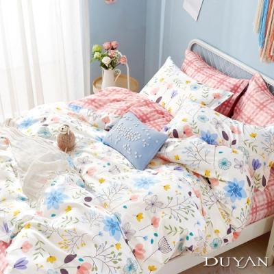 DUYAN竹漾 100%精梳純棉 雙人加大床包三件組-花都巴黎 台灣製