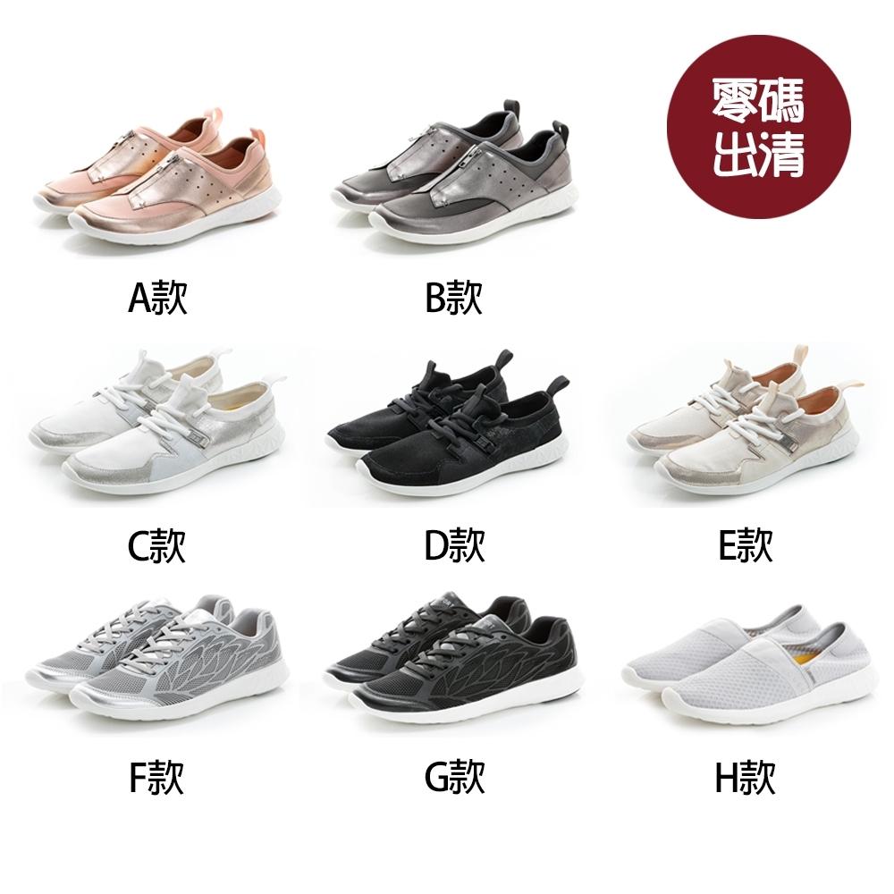 零碼出清 HANNFORT ICE 休閒女鞋 共4款
