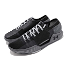 UA 訓練鞋 SpeedForm AMP 2.0 男鞋