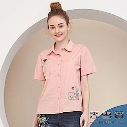 【麥雪爾】純棉刺繡小插畫短袖襯衫-粉