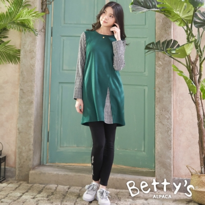 betty's貝蒂思 迷彩彈性腰圍內搭褲(黑色)