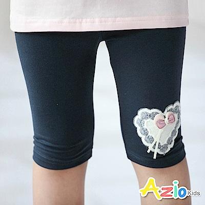 Azio Kids  短褲 針織造型愛心內搭鬆緊短褲(寶藍)