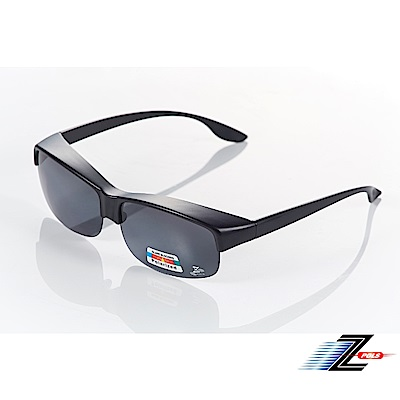 【Z-POLS】半框包覆式 抗UV400頂級Polarized寶麗來偏光眼鏡