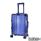 義大利BATOLON 極致奢華頂級鋁鎂合金全鋁箱/行李箱 (25吋)