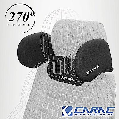 【CARAC】專利調整型頭靠枕(黑)