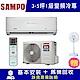 SAMPO聲寶 3-5坪 1級變頻冷專冷氣 AM-QC22D/AU-QC22D 精品系列 product thumbnail 1