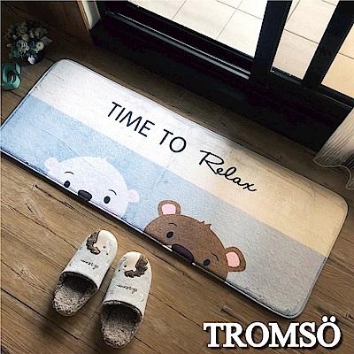 TROMSO 簡單生活超柔軟舒適特長地墊-M239歡樂小熊