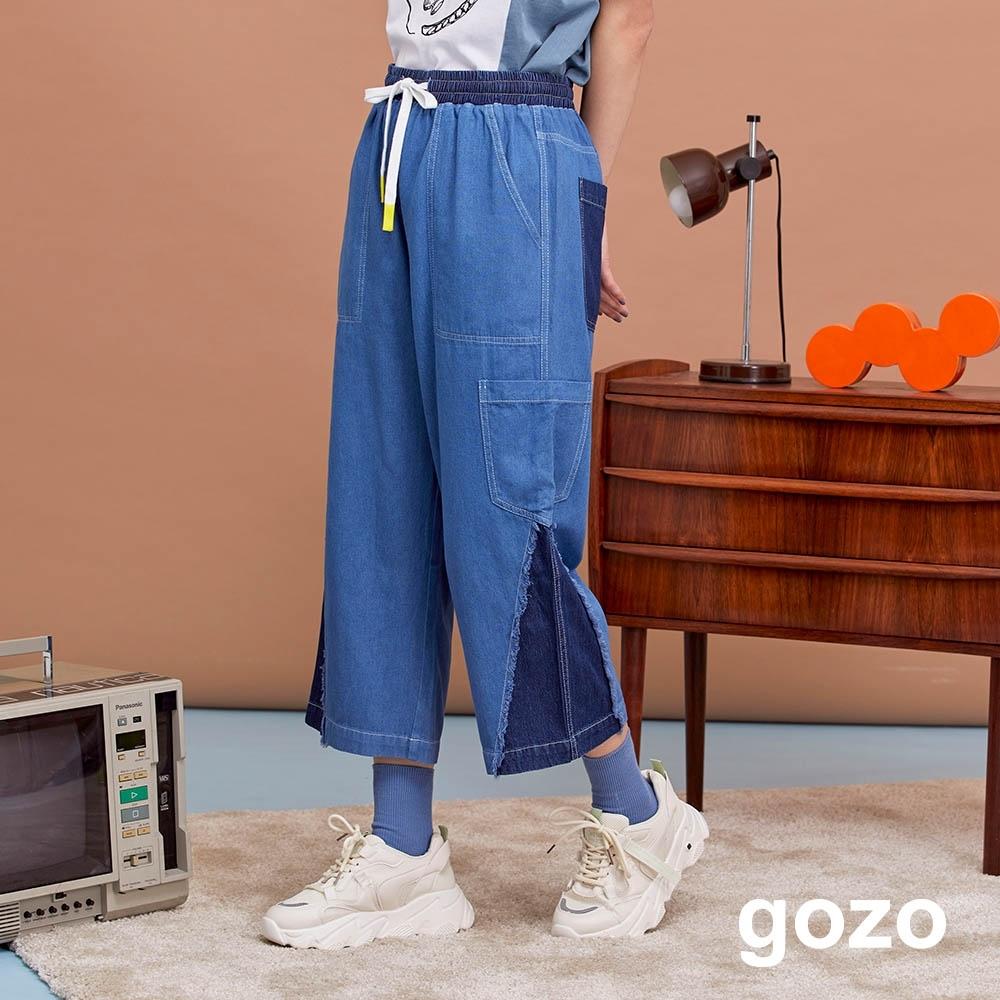 gozo-抽繩鬆緊側毛邊牛仔褲(兩色) product image 1