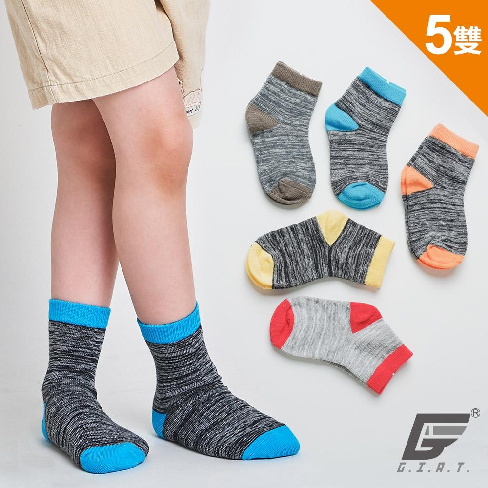 (5雙組)GIAT台灣製兒童花紗萊卡透氣短襪