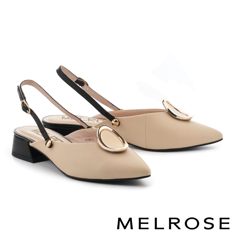 低跟鞋 MELROSE 時髦迷人金屬圓扣可拆式後繫帶尖頭低跟鞋-米