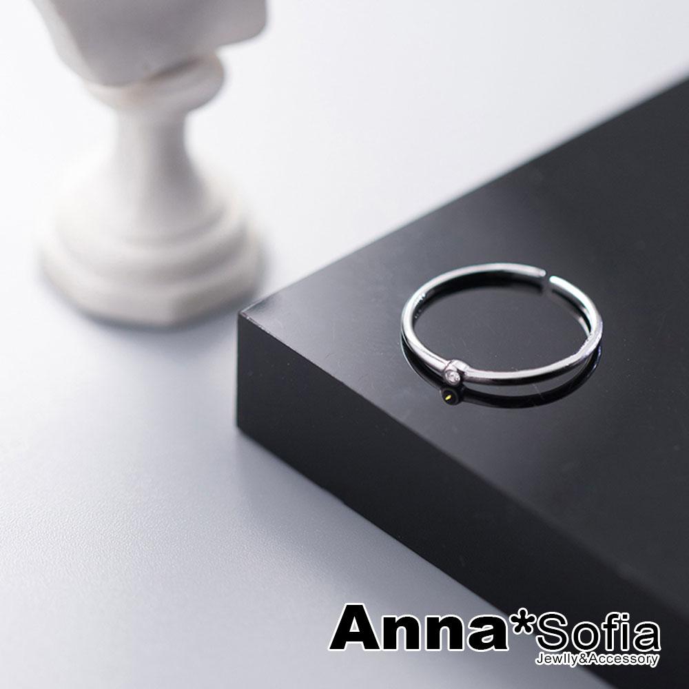 【3件5折】AnnaSofia 簡約單細鑽細緻款 925純銀開口戒指(銀系)