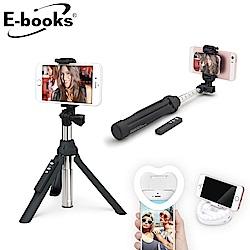 E-books N35 藍牙可分離式遙控三腳架自拍組
