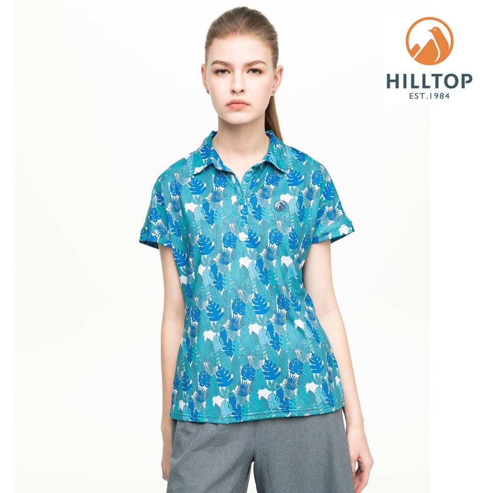 【hilltop山頂鳥】女款吸濕快乾抗UV彈性抗菌POLO衫S14FF7藍