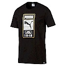 PUMA-男性流行系列Summer Brand短袖T恤-黑色-亞規