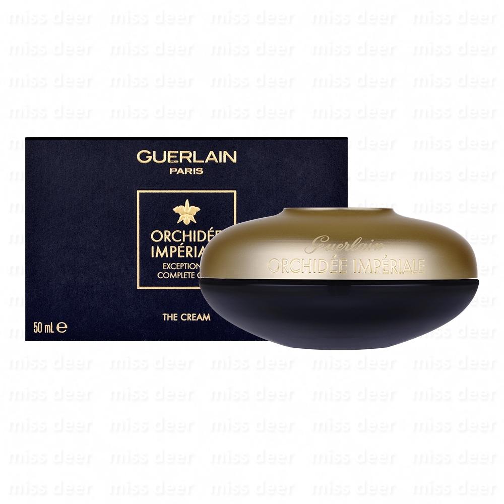 (即期品)GUERLAIN嬌蘭 蘭鑽精奢氧生乳霜50ml (國際航空版)