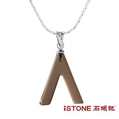 石頭記 茶水晶項鍊-許願骨-小