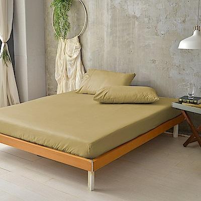 澳洲Simple Living 單人300織台灣製純棉床包枕套組(魔力金)