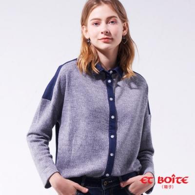 ET BOîTE箱子BLUE WAY -異材質拼襯衫