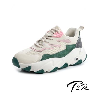 T2R-正韓空運-真皮網布拼接厚底乳膠防滑老爹鞋-增高7公分-米綠