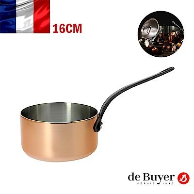 法國【de Buyer】畢耶鍋具『契合銅鍋INO鑄鐵柄系列』迷你單柄調理鍋16cm(無蓋)