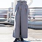 Green Parks 不對稱鈕扣高腰造造型繫帶寬褲