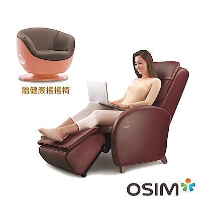 OSIM 8變小天后OS-875  贈 健康搖搖椅OS-255