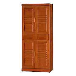 綠活居 尼圖時尚2.5尺實木四門高鞋櫃/玄關櫃-75.3x39x183cm-免組
