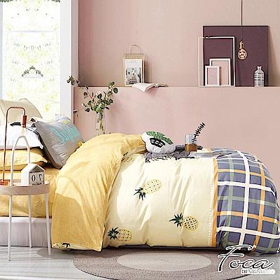 FOCA甜蜜鳳梨-加大-100%精梳純棉四件式兩用被床包組