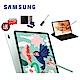 [鍵盤組] Samsung 三星 Galaxy Tab S7 FE T733 12.4吋平板電腦 (WiFi版/4G/64G) product thumbnail 1