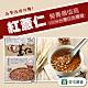 【草屯農會】紅薏仁(1.2kgx2包) product thumbnail 1