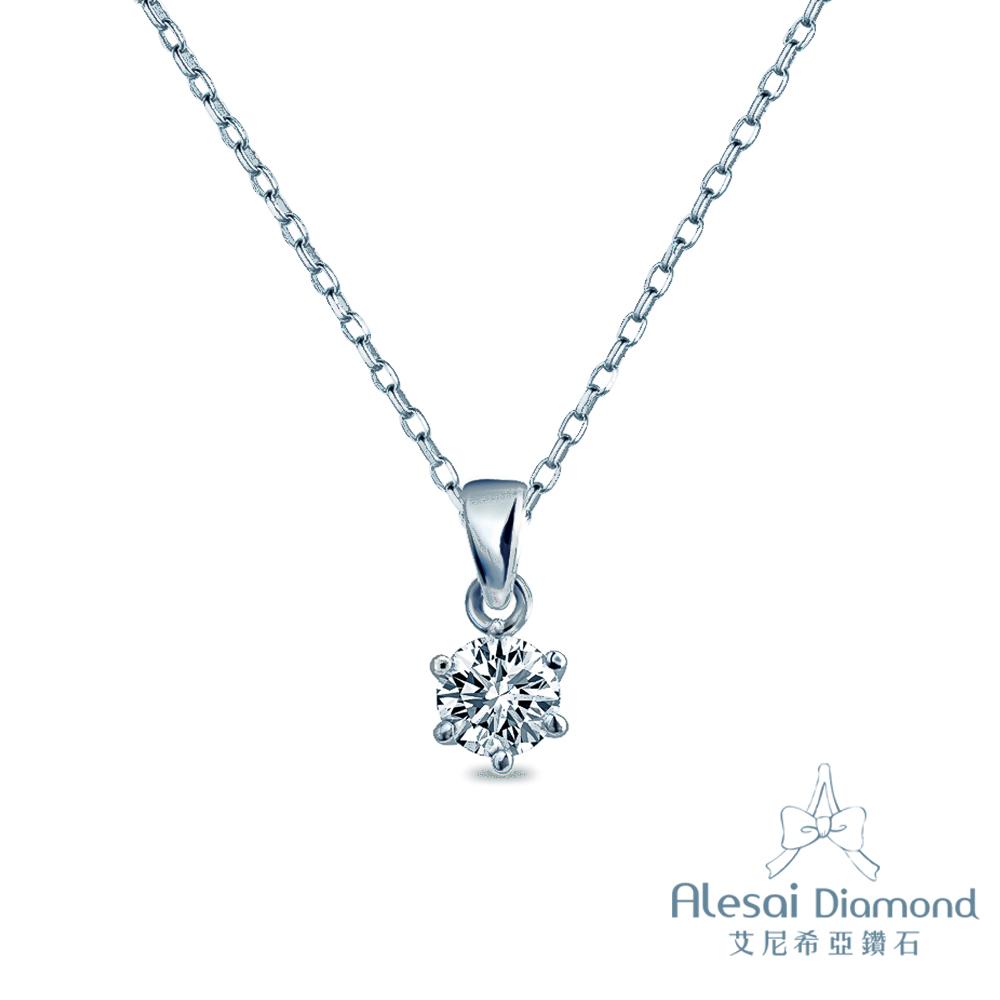 Alesai 艾尼希亞鑽石 50分 F-G成色 六爪鑽石項鍊