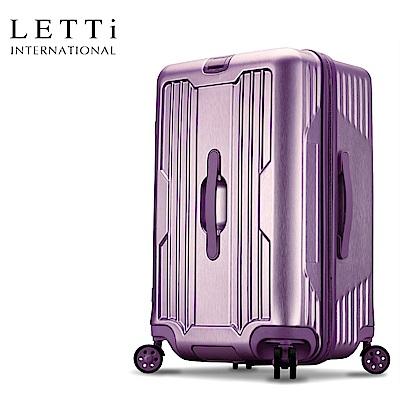 LETTi 聖光之痕 25吋拉絲拉鍊運動箱(女神紫)