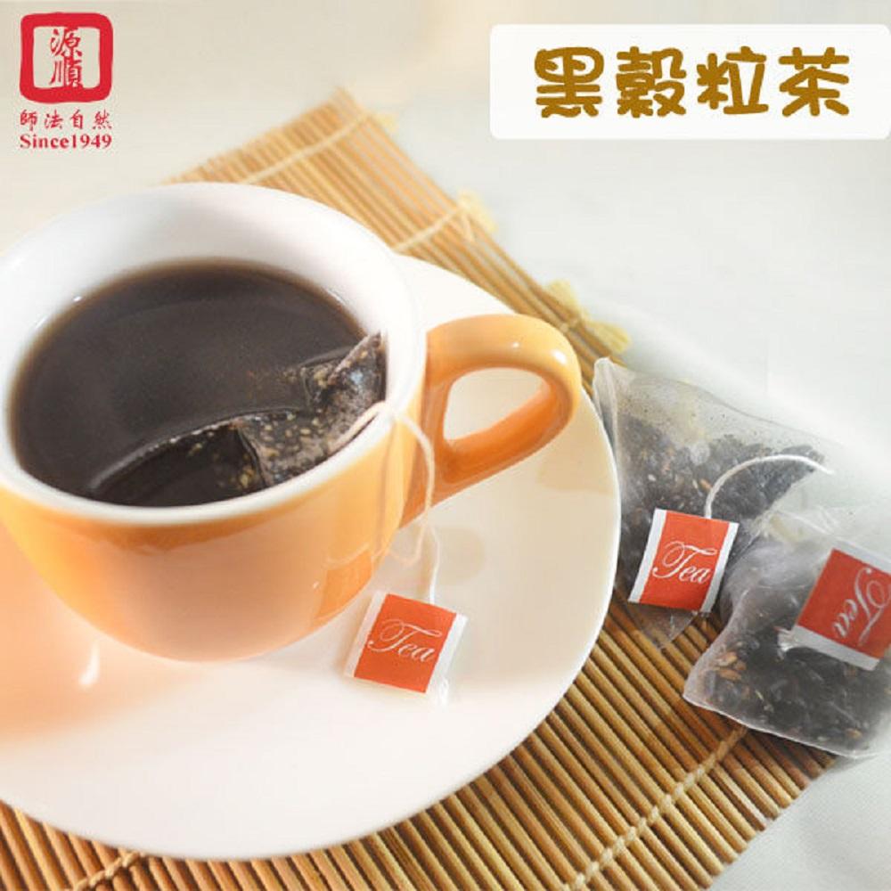 源順 黑穀粒茶(10g*12包/盒,共兩盒)