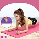 [時時樂限定] Incare 多功能加厚止滑運動瑜珈墊(2色可選/贈外出袋)