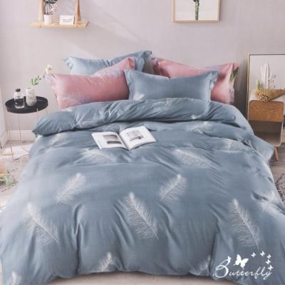 BUTTERFLY-柔絲絨素色四件式兩用被床包組-灰藍飄逸(特大)