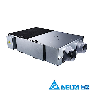 台達PM2點5直流變頻全熱交換器VEB150AT