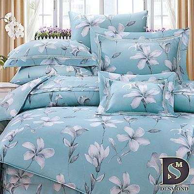 DESMOND 雙人60支天絲八件式床罩組 勒諾瓦-藍 100%TENCEL