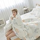 BUHO 天然嚴選純棉單人床包+雙人被套三件組(馥蕾法夢)