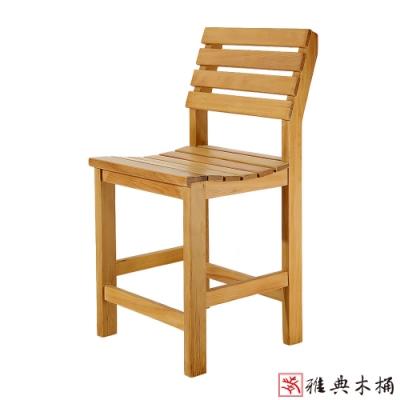 【雅典木桶】歷久彌新  實木傢俱 芳香抗菌  極品梢楠木板凳 高81CM