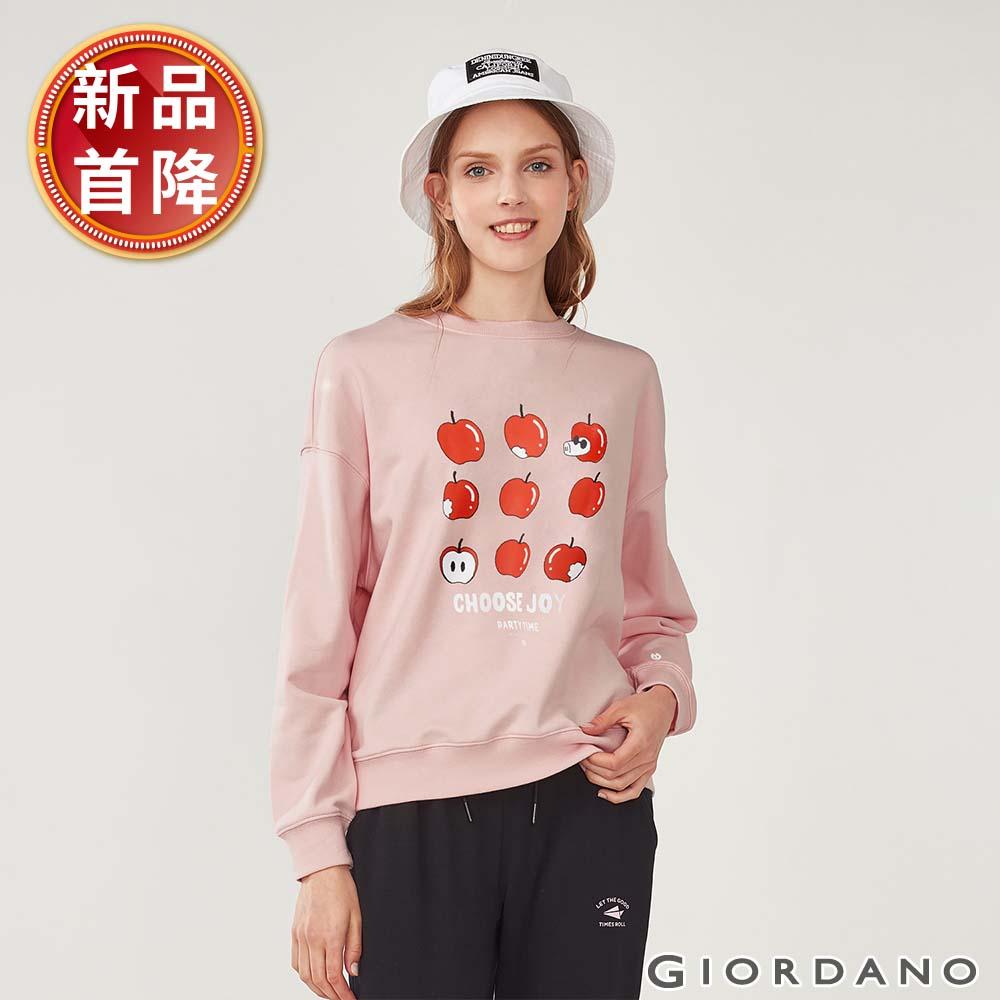 GIORDANO 女裝派對豬系列印花刷毛大學TEE-12 粉紅 @ Y!購物