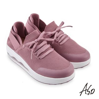 A.S.O 機能休閒 活力雙核心綁帶造型網布氣囊休閒鞋-淺紫