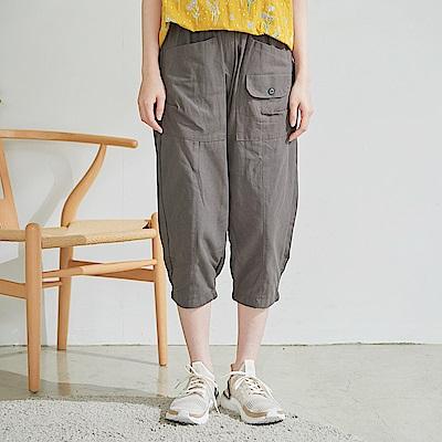 慢 生活 前後雙口袋造型長褲-卡其/深灰
