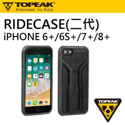 RIDECASE(二代)iPHONE 6+/6S+/7+/8+