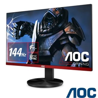 AOC G2490VXA 24型HDR 144Hz專業電競螢幕 1ms極速 內建喇叭