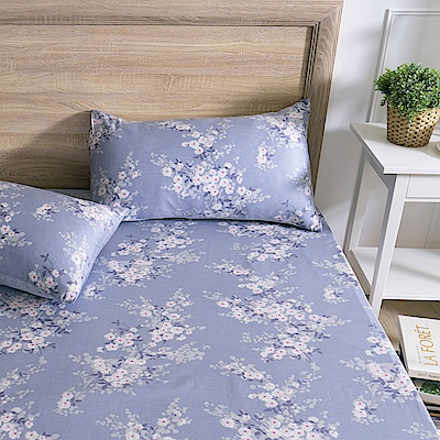 (限時下殺)夢特嬌-200織紗天絲床包組-雙人/加大均一價