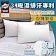 星月好眠 台灣製 3M吸濕排汗釋壓獨立筒枕 50顆全包式獨立筒彈簧 product thumbnail 1