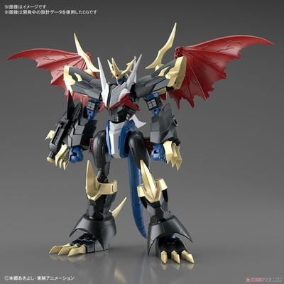 日貨萬代模型 Figure-rise Standard Amplified 帝皇龍甲獸