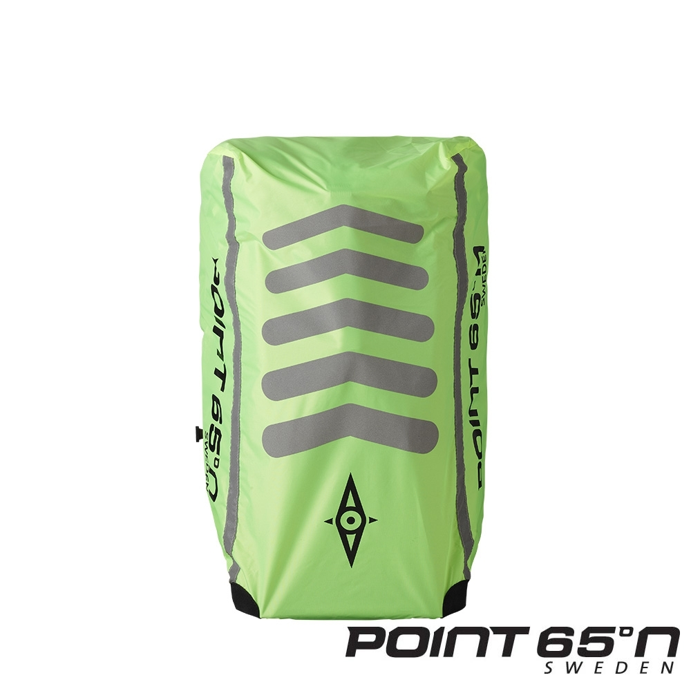 POINT 65°N BOBLBEE Rain Cover 20L 背包雨套 - 螢光黃