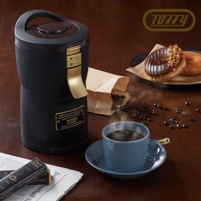 日本Toffy Aroma 自動研磨咖啡機K-CM7 質感黑